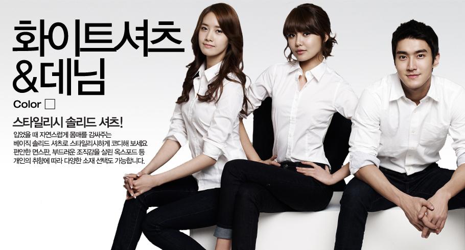 Yoona Kiss Siwon Yoona And Siwon 2013 Yoona